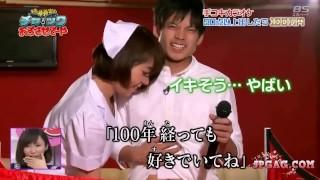 Handjob Karaoke Japanese Game Show